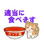 ちび猫 家族連絡(個別スタンプ:35)