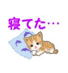 ちび猫 家族連絡(個別スタンプ:38)