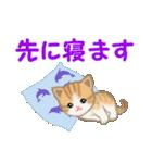 ちび猫 家族連絡(個別スタンプ:39)