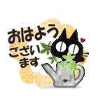 黒ねこのダジャレ・死語便り(個別スタンプ:1)