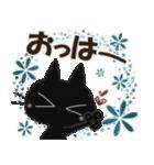 黒ねこのダジャレ・死語便り(個別スタンプ:2)
