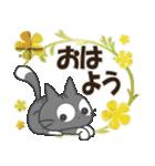黒ねこのダジャレ・死語便り(個別スタンプ:3)