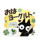 黒ねこのダジャレ・死語便り(個別スタンプ:4)