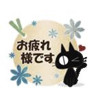 黒ねこのダジャレ・死語便り(個別スタンプ:5)
