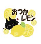 黒ねこのダジャレ・死語便り(個別スタンプ:7)
