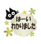 黒ねこのダジャレ・死語便り(個別スタンプ:9)