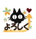 黒ねこのダジャレ・死語便り(個別スタンプ:14)