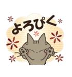 黒ねこのダジャレ・死語便り(個別スタンプ:15)