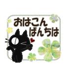 黒ねこのダジャレ・死語便り(個別スタンプ:21)
