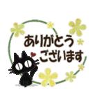 黒ねこのダジャレ・死語便り(個別スタンプ:27)