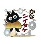 黒ねこのダジャレ・死語便り(個別スタンプ:30)