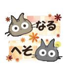 黒ねこのダジャレ・死語便り(個別スタンプ:32)