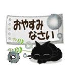 黒ねこのダジャレ・死語便り(個別スタンプ:37)