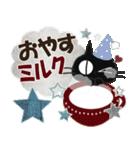 黒ねこのダジャレ・死語便り(個別スタンプ:38)