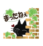 黒ねこのダジャレ・死語便り(個別スタンプ:40)