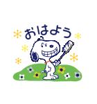 スヌーピー大人可愛いアニメスタンプ(個別スタンプ:1)
