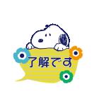 スヌーピー大人可愛いアニメスタンプ(個別スタンプ:2)