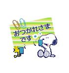 スヌーピー大人可愛いアニメスタンプ(個別スタンプ:3)