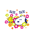 スヌーピー大人可愛いアニメスタンプ(個別スタンプ:4)