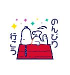 スヌーピー大人可愛いアニメスタンプ(個別スタンプ:5)