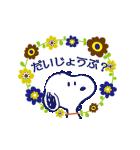 スヌーピー大人可愛いアニメスタンプ(個別スタンプ:6)