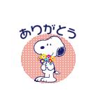 スヌーピー大人可愛いアニメスタンプ(個別スタンプ:7)