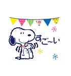 スヌーピー大人可愛いアニメスタンプ(個別スタンプ:9)