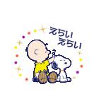 スヌーピー大人可愛いアニメスタンプ(個別スタンプ:10)