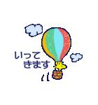 スヌーピー大人可愛いアニメスタンプ(個別スタンプ:11)