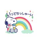 スヌーピー大人可愛いアニメスタンプ(個別スタンプ:12)