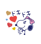 スヌーピー大人可愛いアニメスタンプ(個別スタンプ:14)