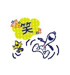 スヌーピー大人可愛いアニメスタンプ(個別スタンプ:17)