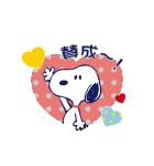 スヌーピー大人可愛いアニメスタンプ(個別スタンプ:20)