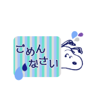 スヌーピー大人可愛いアニメスタンプ(個別スタンプ:21)