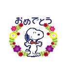 スヌーピー大人可愛いアニメスタンプ(個別スタンプ:23)
