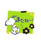 スヌーピー大人可愛いアニメスタンプ(個別スタンプ:24)