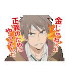 TVアニメ「富豪刑事BUL」(個別スタンプ:2)