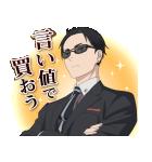 TVアニメ「富豪刑事BUL」(個別スタンプ:3)