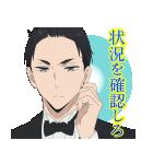 TVアニメ「富豪刑事BUL」(個別スタンプ:14)