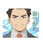 TVアニメ「富豪刑事BUL」(個別スタンプ:16)