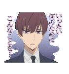 TVアニメ「富豪刑事BUL」(個別スタンプ:17)