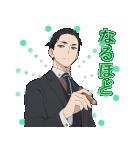 TVアニメ「富豪刑事BUL」(個別スタンプ:29)