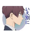 TVアニメ「富豪刑事BUL」(個別スタンプ:31)