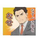 TVアニメ「富豪刑事BUL」(個別スタンプ:32)