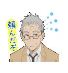 TVアニメ「富豪刑事BUL」(個別スタンプ:37)