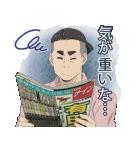 TVアニメ「富豪刑事BUL」(個別スタンプ:38)