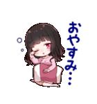 藤村 かん きん 素顔 どおり さん の び