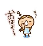 毎日HAPPY♪女子スタンプ(個別スタンプ:04)