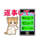 ちび猫 家族連絡2(個別スタンプ:6)