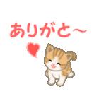 ちび猫 家族連絡2(個別スタンプ:11)